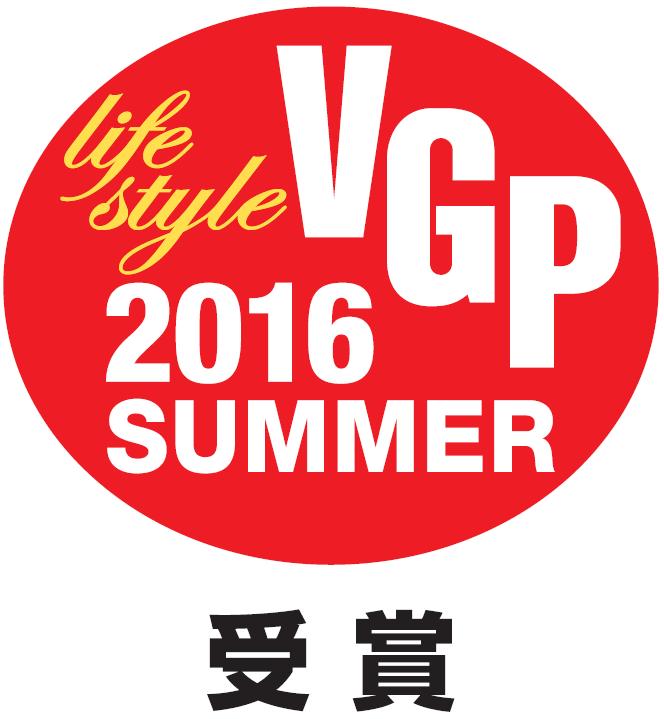 VGP2016SUMMER Life Style