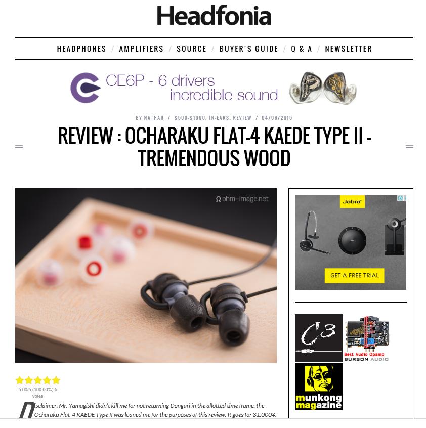 Flat4-楓弐型 Headfonia記事